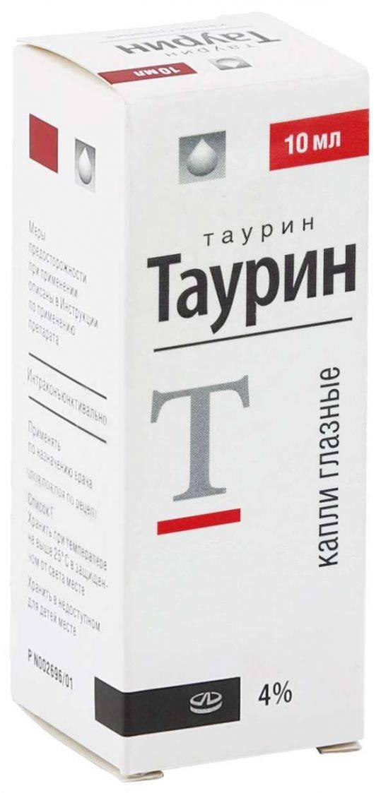 Глазные капли таурин-диа: инструкция по применению oculistic.ru глазные капли таурин-диа: инструкция по применению