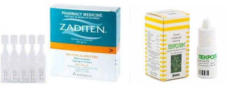 Топ-5 эффективных препаратов: глазные капли от аллергии