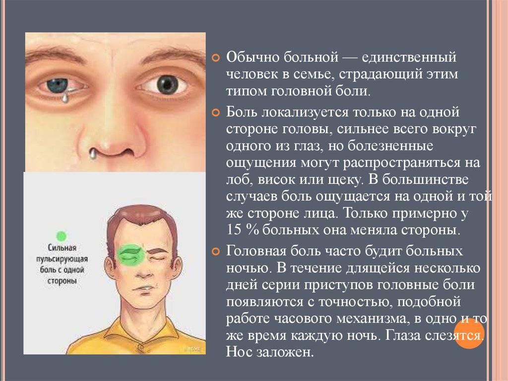 Боль в глазу при движении глазного яблока в сторону или вверх: причины симптома oculistic.ru боль в глазу при движении глазного яблока в сторону или вверх: причины симптома