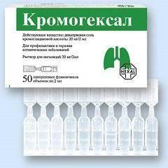 Кромогексал спрей для носа: состав и инструкция по применению для детей, назальные капли от аллергии, цена на аналоги