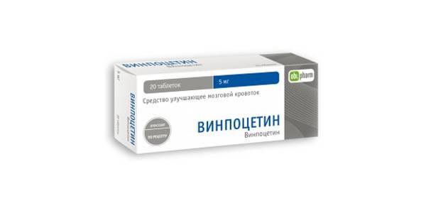 Кавинтон или винпоцетин — что лучше и чем они отличаются
