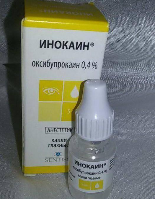 Обезболивающие глазные капли после травмы глаз, c противовоспалительным эффектом, список препаратов
