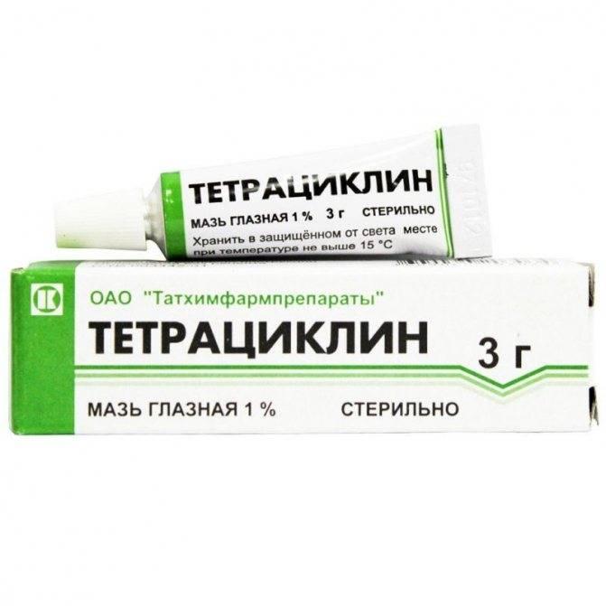 Показания и инструкция по применению тетрациклиновой мази — состав, действие, побочные эффекты, аналоги и цена