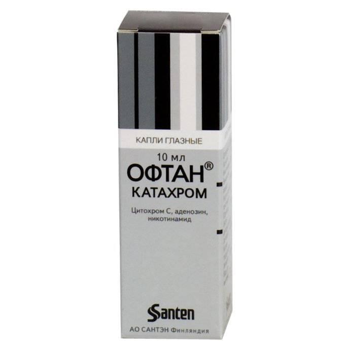 Офтан катахром глазные капли: инструкция по применению и для чего он нужен, цена, отзывы, аналоги