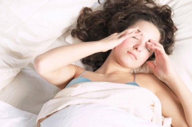 Красные глаза после сна