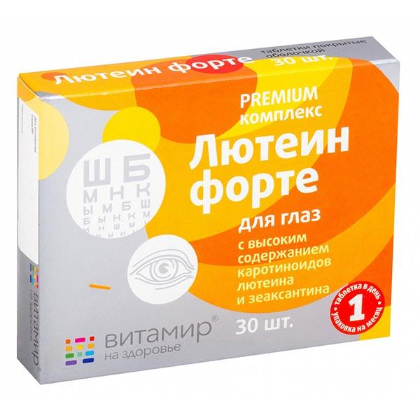 Чем заменить окувайт лютеин форте - мед портал tvoiamedkarta.ru