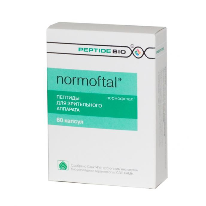 Нормофтал - инструкция, цена, отзывы