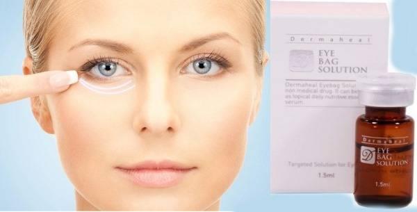 Дермахил от мешков под глазами. отзывы косметологов, фото до и после. мезотерапия hsr