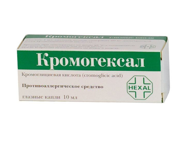 Кромогексал: капли глазные - инструкция по применению, отзывы