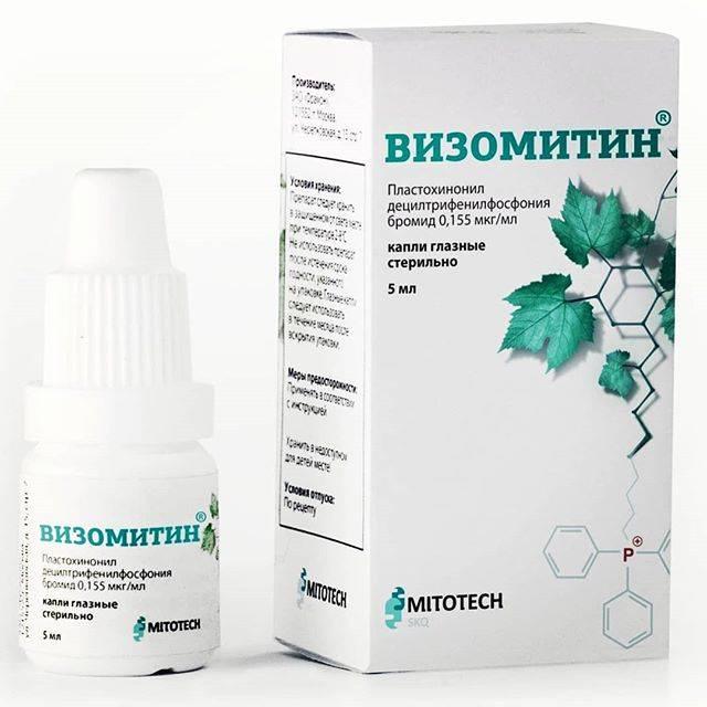 Глазные капли визомитин: инструкция по применению, цена, отзывы, аналоги и противопоказания