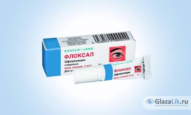 Капли от халязиона у взрослых и детей: лечение, списки лучших глазных препаратов (антибиотики, гормональные, нпвс)