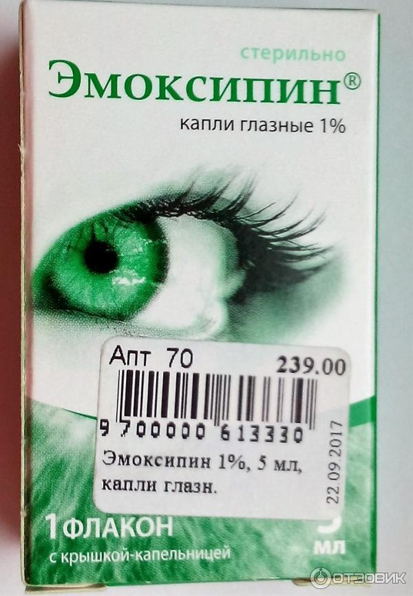 Глазные капли (капли для глаз) - классификация, особенности и показания к применению, аналоги, отзывы, цены
