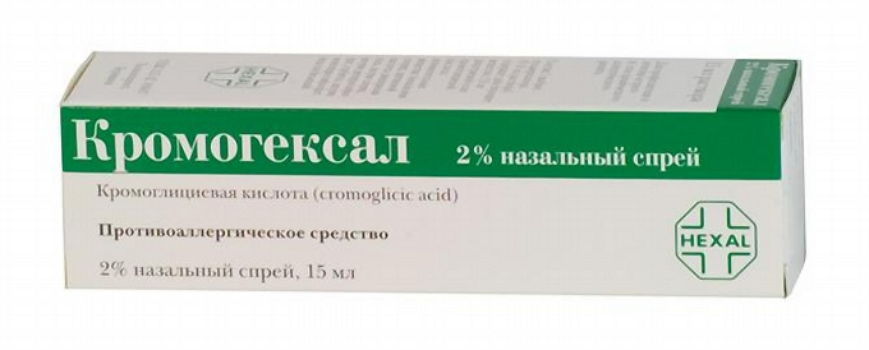 Глазные капли, назальный спрей кромоглин: инструкция по применению, цена, отзывы и аналоги - medside.ru