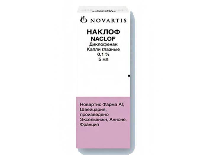 Диклофарм (гель) — аналоги список. перечень аналогов и заменителей лекарственного препарата диклофарм.