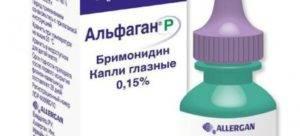Альфаган р - инструкция по применению, дозы, побочные действия, противопоказания, цена, где купить