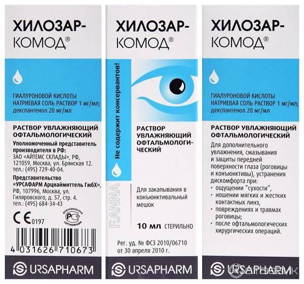 От чего помогут капли хилозар-комод: описание и инструкция по применению