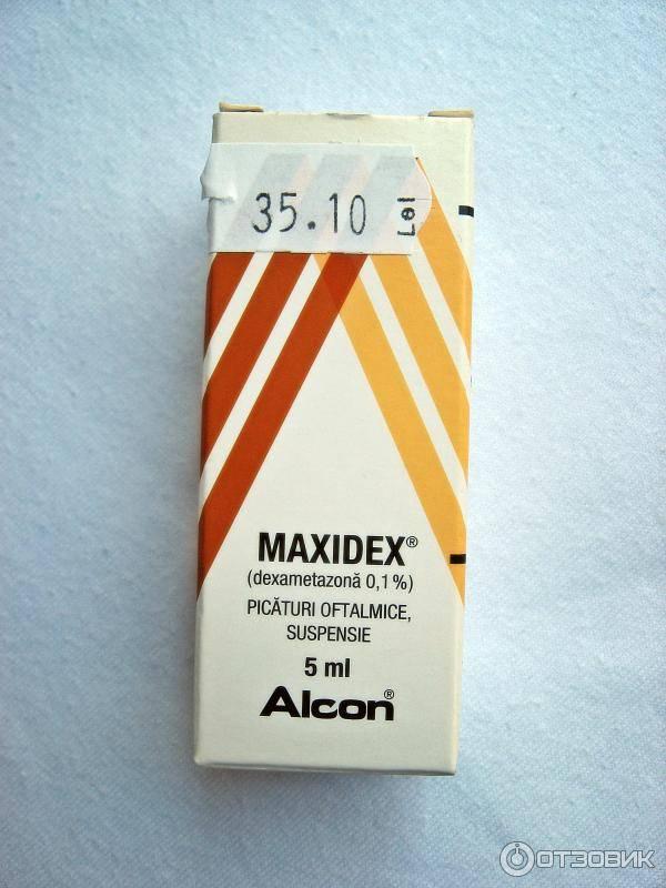 Инструкция по применению глазных капель максидекс: показания к использованию, формы выпуска и состав