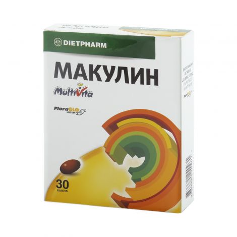 Макулин макулин плюс аналоги и заменители