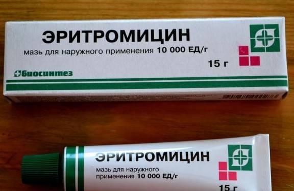 Глазная эритромициновая мазь для лечения бактериальных заболеваний