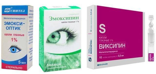 Глазные капли метилэтилпиридинол: инструкция по применению, аналоги oculistic.ru глазные капли метилэтилпиридинол: инструкция по применению, аналоги