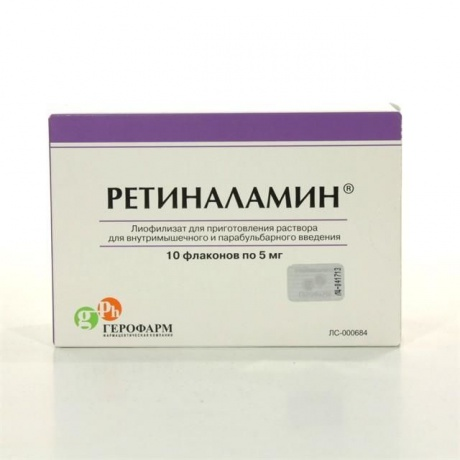 Аналоги препарата ретиналамин