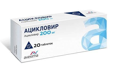 Ацикловир (мазь) — аналоги список. перечень аналогов и заменителей лекарственного препарата ацикловир.