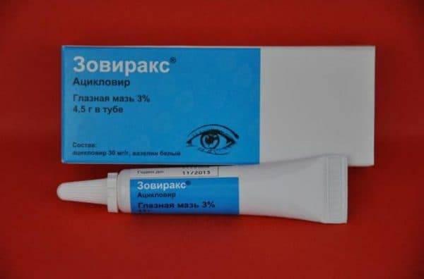 Ацикловир (глазная мазь): инструкция по применению, цена, отзывы, аналоги