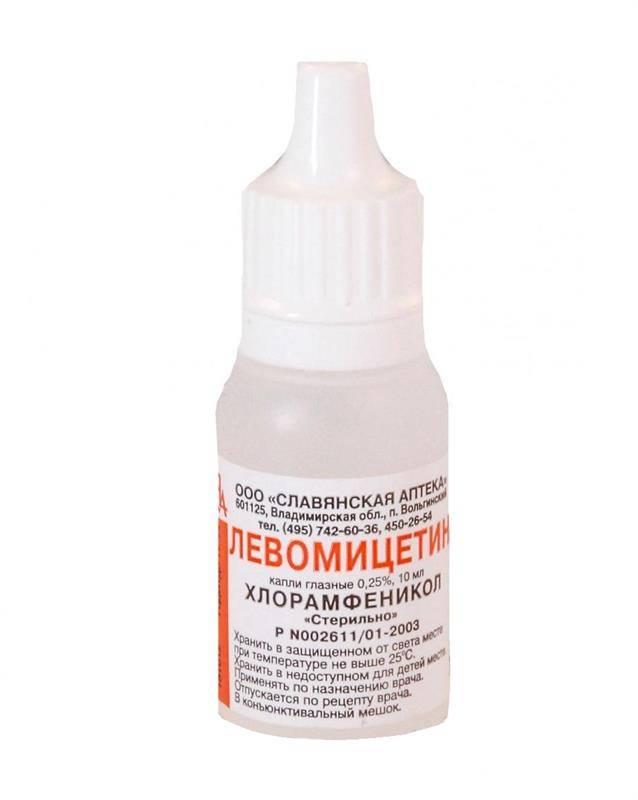 Топ-10 глазные капли при конъюнктивите у детей: от бактериального, вирусного, аллергического