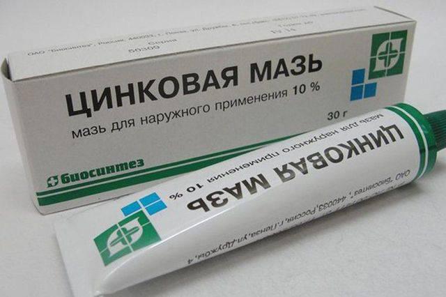 Гликодем: инструкция по применению, отзывы и аналоги, цены в аптеках