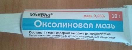 Помогает ли оксолиновая мазь не заболеть вирусными инфекциями (профилактика простуды и гриппа)