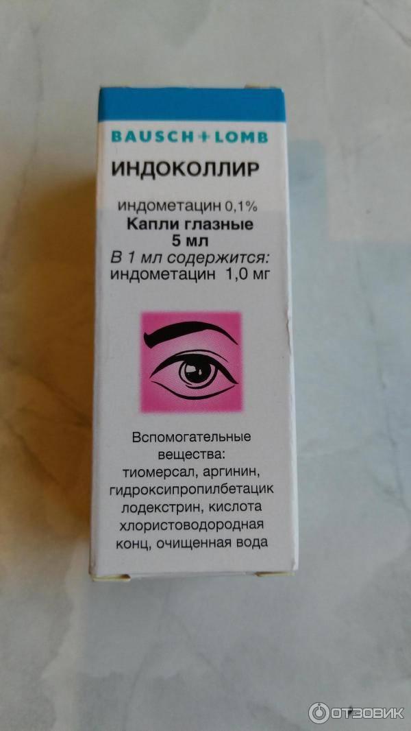 Какими глазными каплями лечат кровоизлияния в области глаз