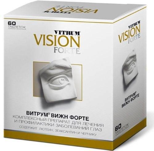 Какой витаминный комплекс лучше компливит офтальмо или витрум вижн?