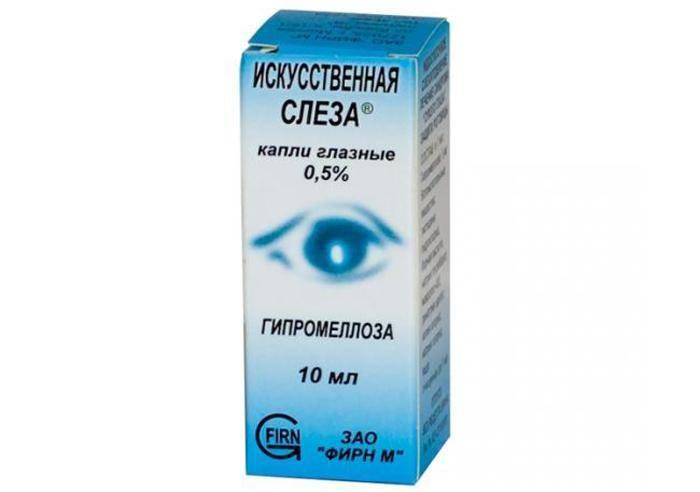 Лучшие глазные капли при катаракте: список самых эффективных