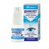 Проксодолол (капли для глаз при глаукоме)