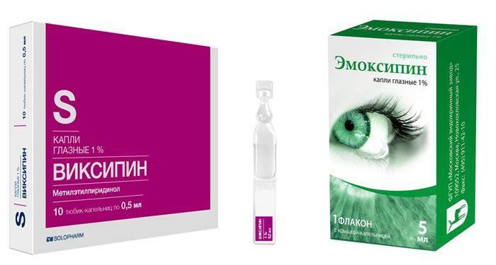 Метилэтилпиридинол: глазные капли - инструкция по применению гидрохлорида, сукцината