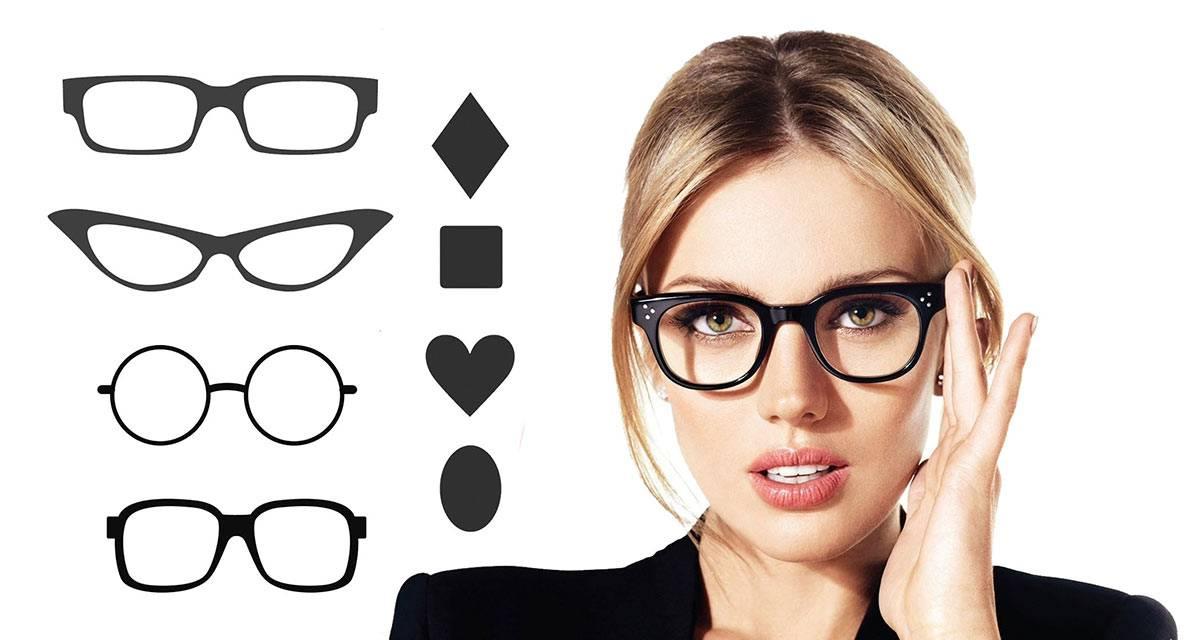 Форма очков по форме лица (70 фото): как правильно подобрать женщинам солнечные модели по типу лица, треугольного и прямоугольного, ромбовидного