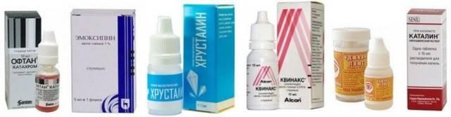 Чем заменить капли для глаз вита-йодурол: аналоги лекарственного средства
