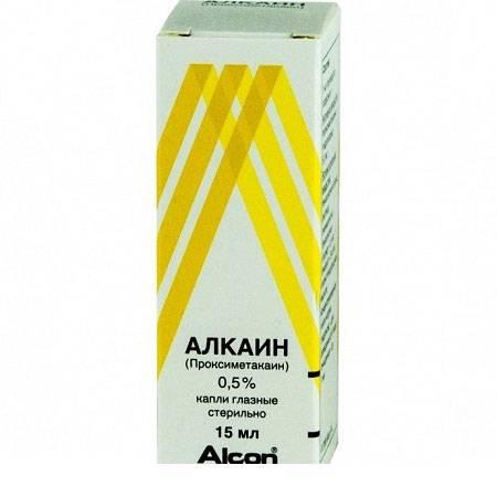 Алкаин капли глазные - инструкция, цена, отзывы