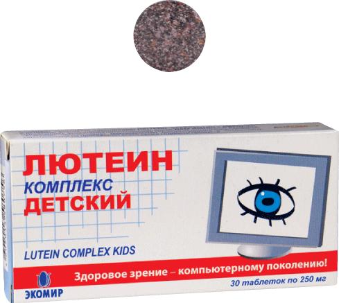Детский лютеин-комплекс – инструкция по применению и цена; значение лютеина
