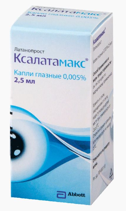 Ксалатамакс: инструкция, отзывы, аналоги, цена в аптеках - медицинский портал medcentre24.ru