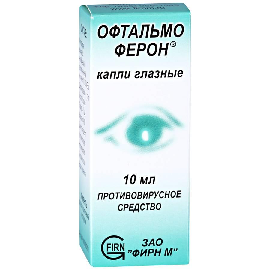 Обзор дешёвых капель для глаз