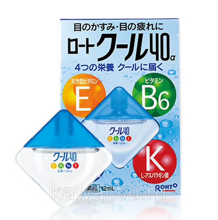 Rohto: японские капли для глаз, свойства, показания, аналоги oculistic.ru rohto: японские капли для глаз, свойства, показания, аналоги