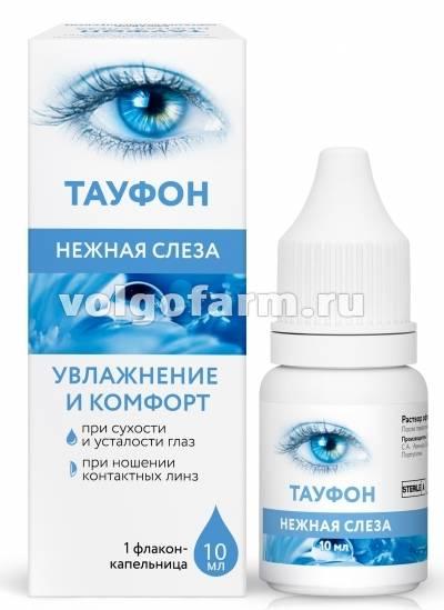 Глазные капли тауфон: инструкция по применению капель для глаз