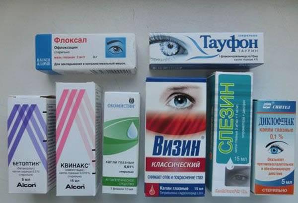 Витамины для сетчатки глаза: отзывы