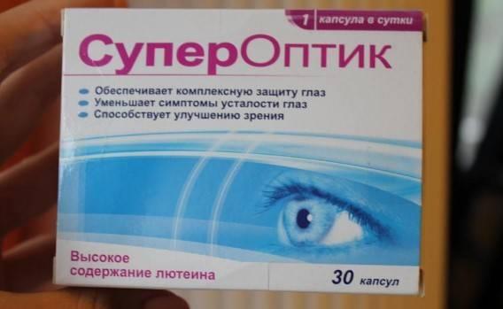 Лекарства для улучшения зрения у пожилых людей - капли, витамины