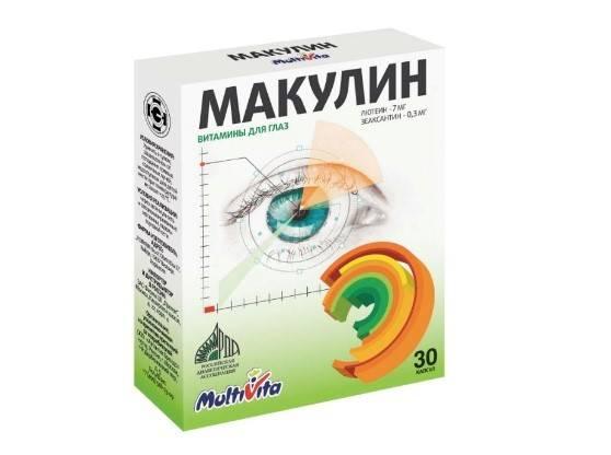 Витамины для глаз макулин и макулин плюс: отзывы врачей, отличия, состав