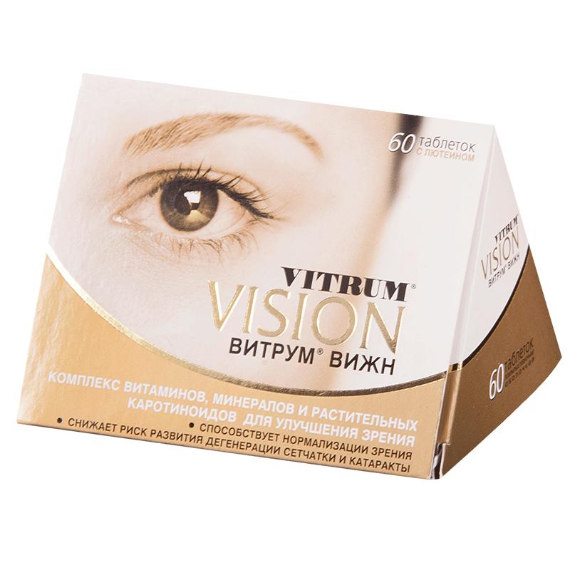 Витрум вижн форте: инструкция по применению витаминно-минерального комплекса для улучшения зрения