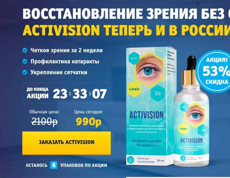 Как восстановить зрение ребенку. продукты полезные для зрения. | народные знания от кравченко анатолия