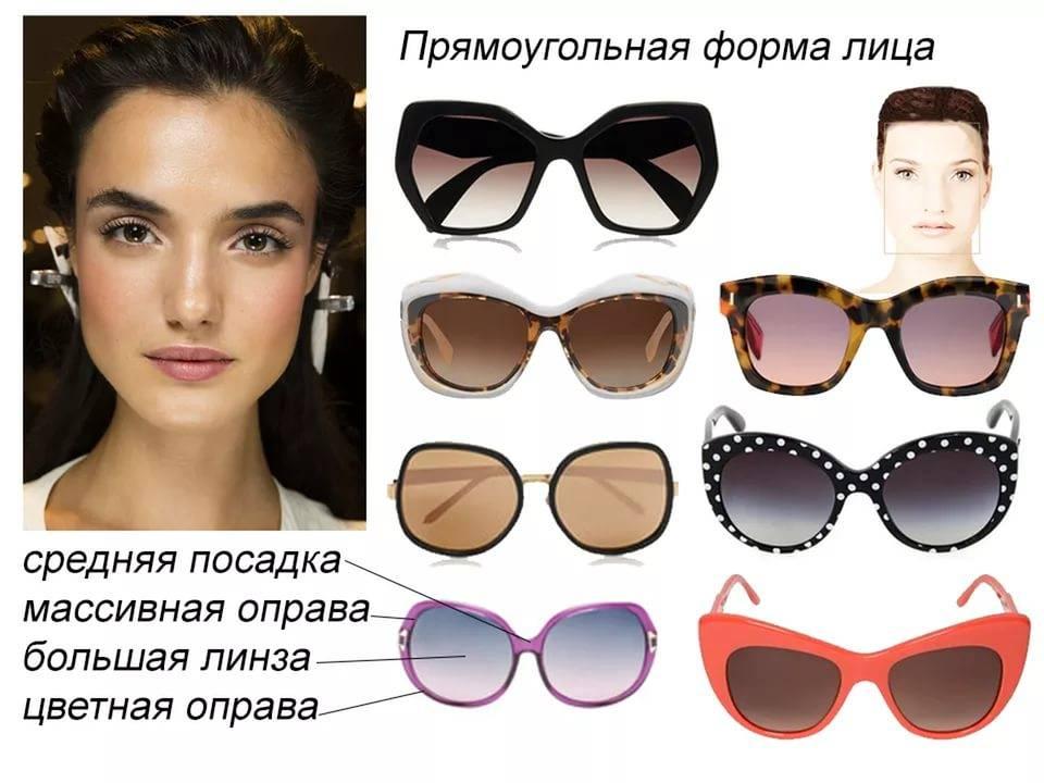 Как подобрать солнцезащитные очки мужчин по форме, оправе, выбрать стильные, декоративные, какие бренды лучше