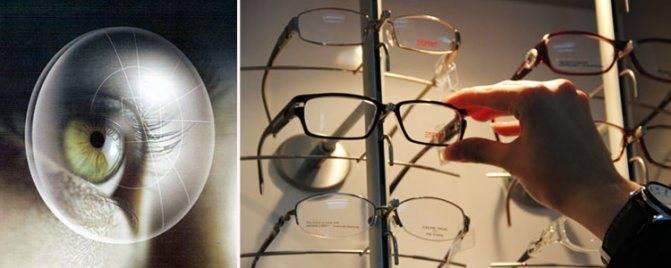 Как подобрать цветные контактные линзы для астигматизма?